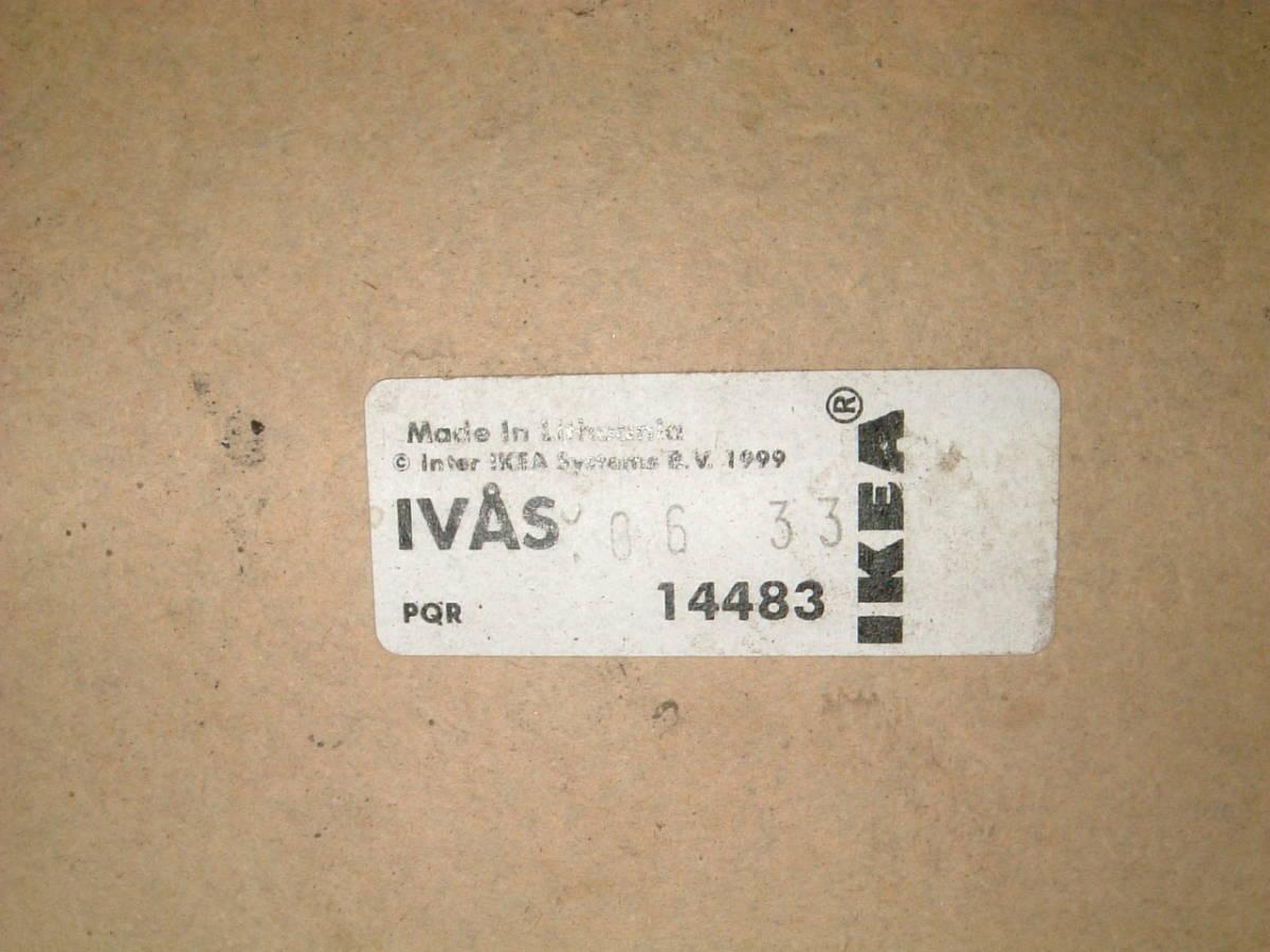 神奈川発 IKEA イケア製木製フレームガラステーブル 120×70×41cm 引取限定 割と綺麗_画像4