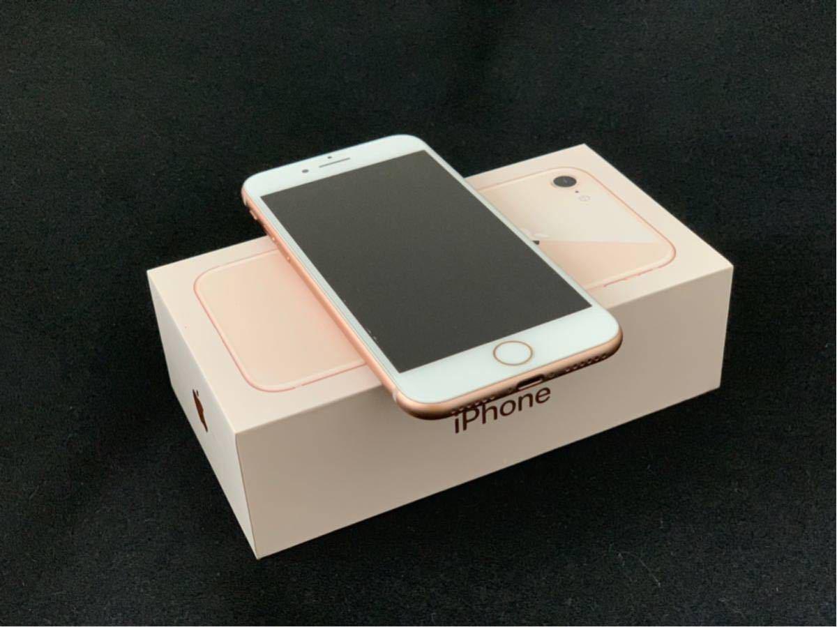 ★【美品】iPhone8 256GB ゴールド SIMロック解除済★