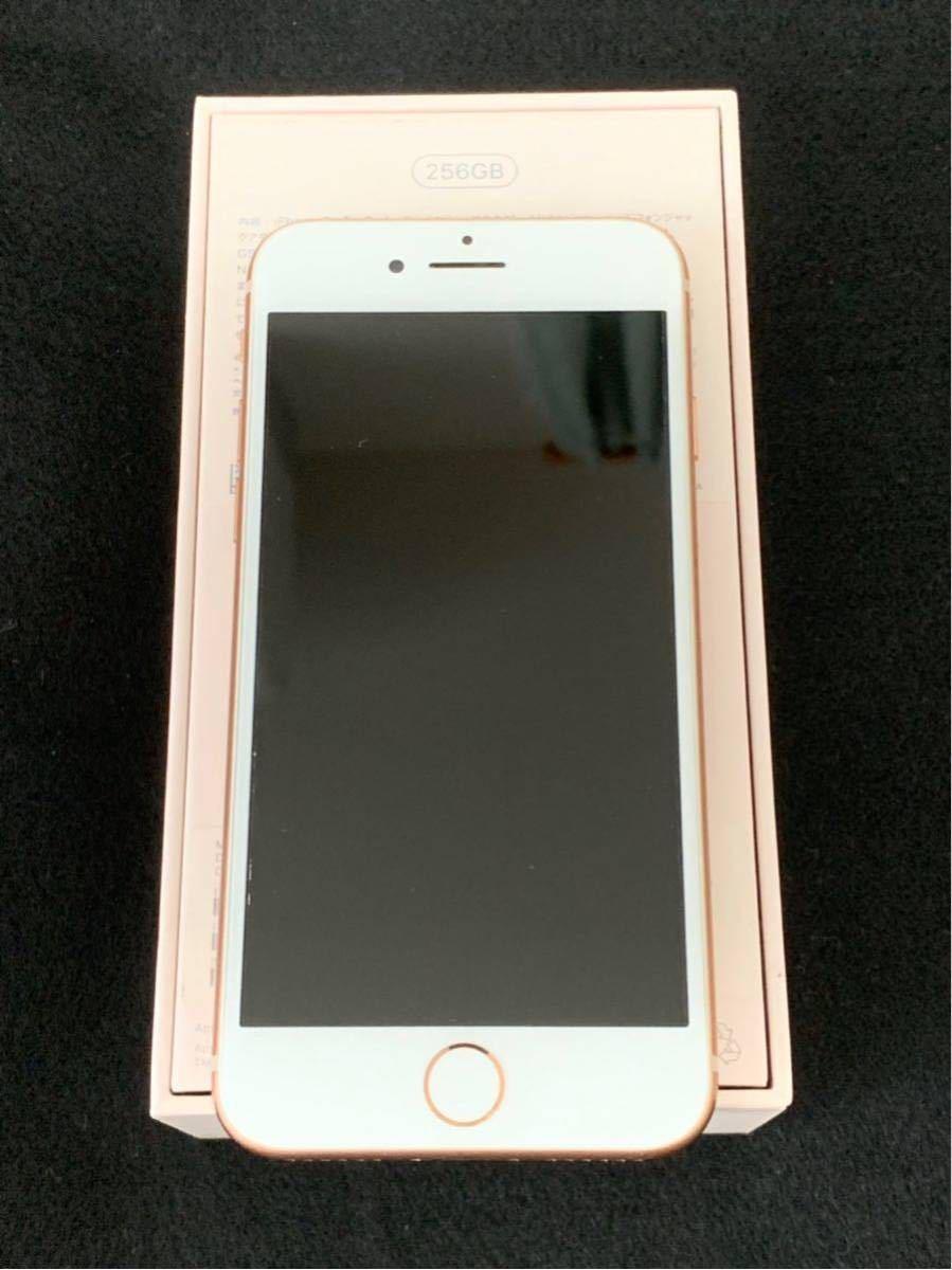 ★【美品】iPhone8 256GB ゴールド SIMロック解除済★_画像5
