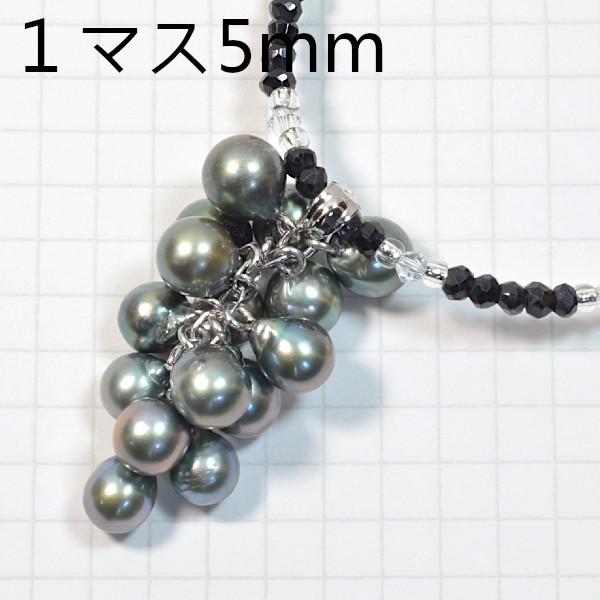 【早い者勝ち卸特価】【新品即決】SVあこや真珠ペンダント約6~7.2mm/ブラックスピネルネックレス(メッキ金具)パール OM141_画像3
