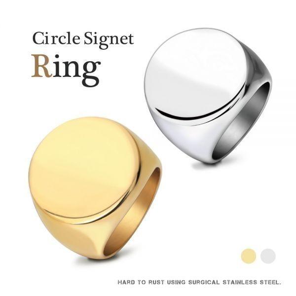 指輪 リング 印台 サークル 丸型 シグネット カレッジ サージカルステンレス メンズ 重厚 高級感 シンプル 送料無料【ゴールド/26号】_画像5