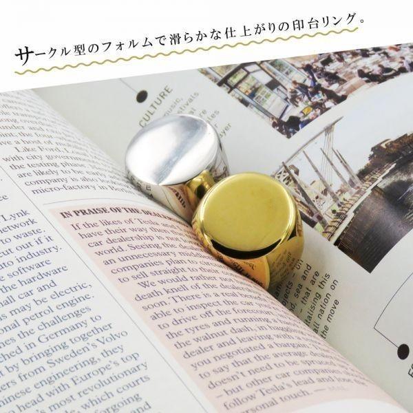 指輪 リング 印台 サークル 丸型 シグネット カレッジ サージカルステンレス メンズ 重厚 高級感 シンプル 送料無料【ゴールド/26号】_画像6