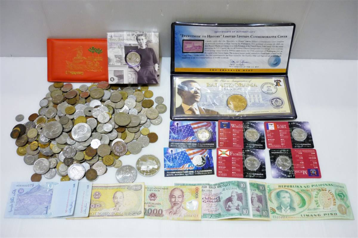 1254A【外国銭】アメリカ・中国・アジア・ヨーロッパほか 外国銭おまとめ 約2.5Kg超