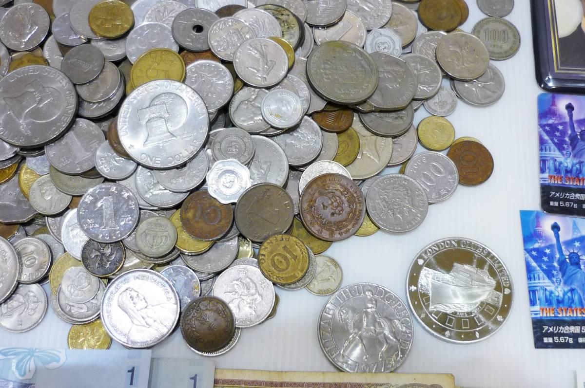 1254A【外国銭】アメリカ・中国・アジア・ヨーロッパほか 外国銭おまとめ 約2.5Kg超_画像6