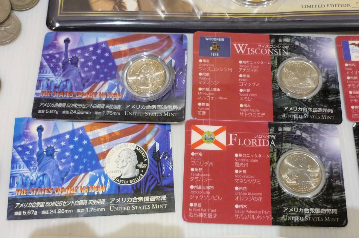 1254A【外国銭】アメリカ・中国・アジア・ヨーロッパほか 外国銭おまとめ 約2.5Kg超_画像9