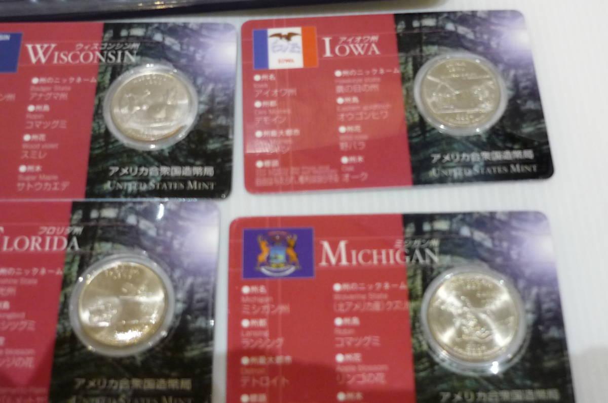 1254A【外国銭】アメリカ・中国・アジア・ヨーロッパほか 外国銭おまとめ 約2.5Kg超_画像10