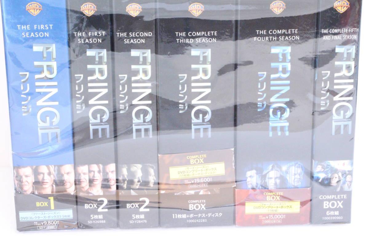 ★1スタ・最落無し★【DVD 合計 44枚】FRINGE フリンジ DVD BOX セット_画像4