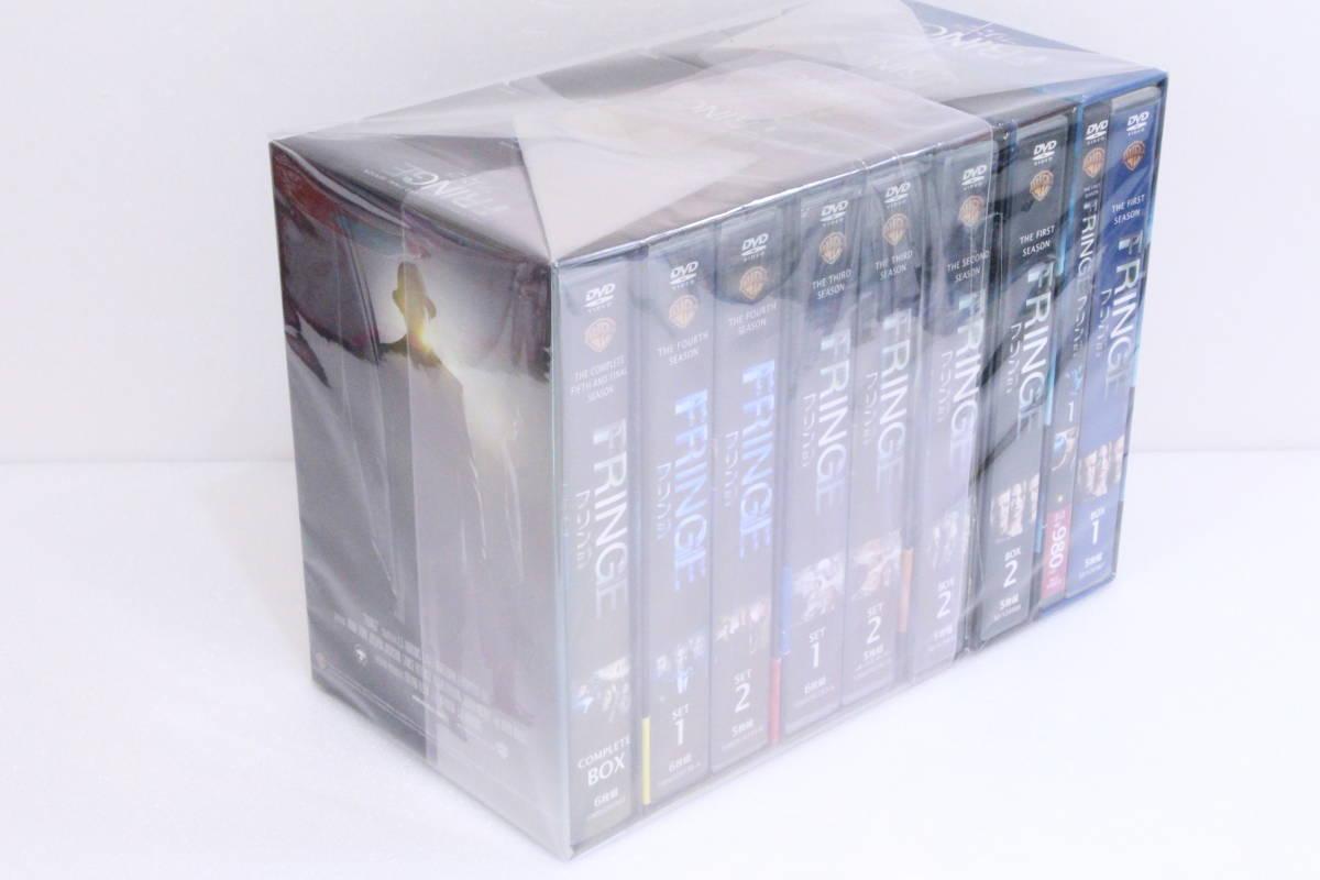★1スタ・最落無し★【DVD 合計 44枚】FRINGE フリンジ DVD BOX セット_画像2