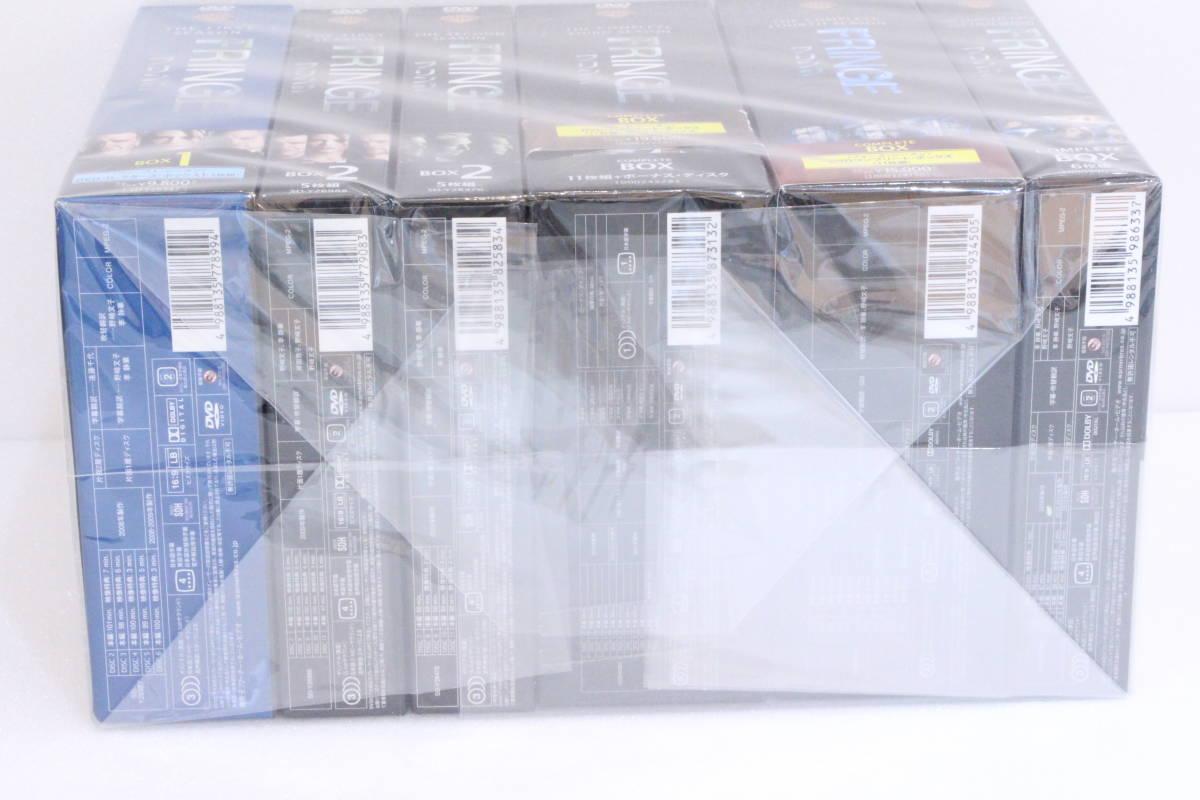 ★1スタ・最落無し★【DVD 合計 44枚】FRINGE フリンジ DVD BOX セット_画像3