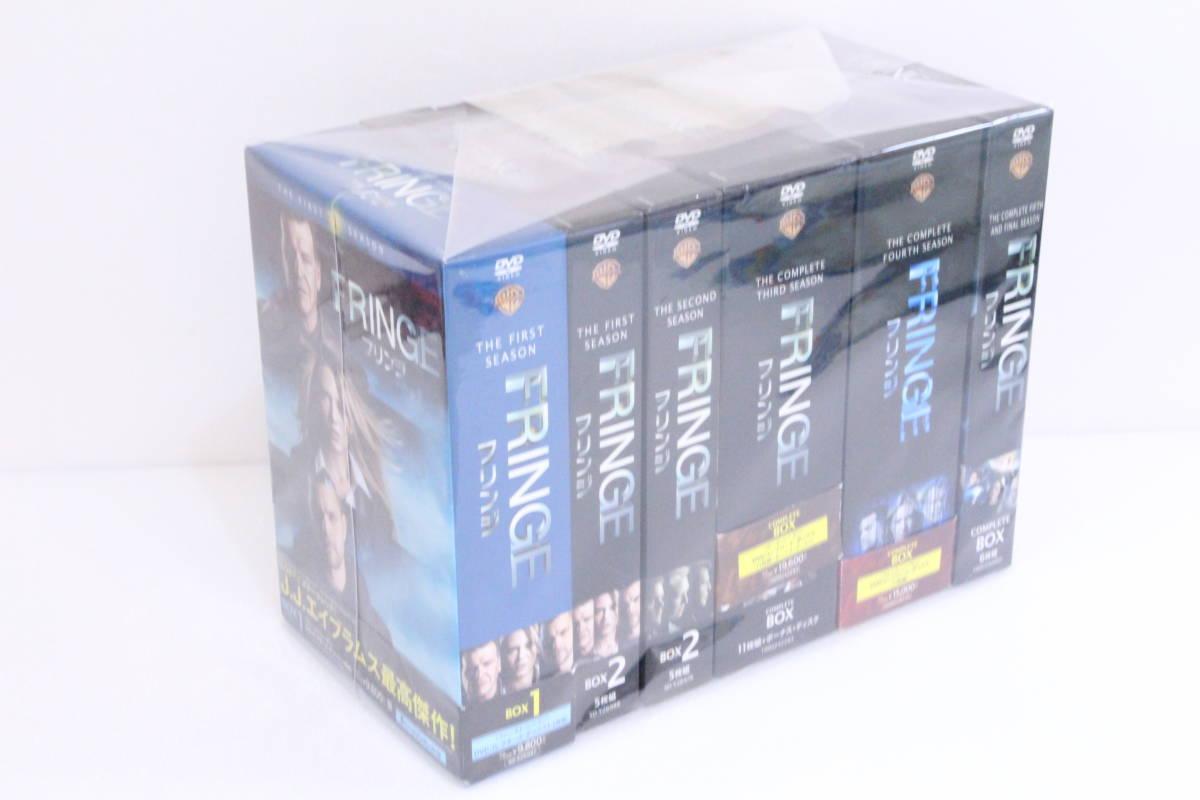 ★1スタ・最落無し★【DVD 合計 44枚】FRINGE フリンジ DVD BOX セット