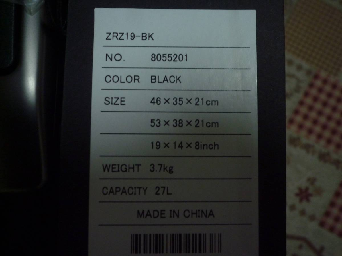 新品♪ZERO ゼロハリバートン スーツケース♪黒_画像10