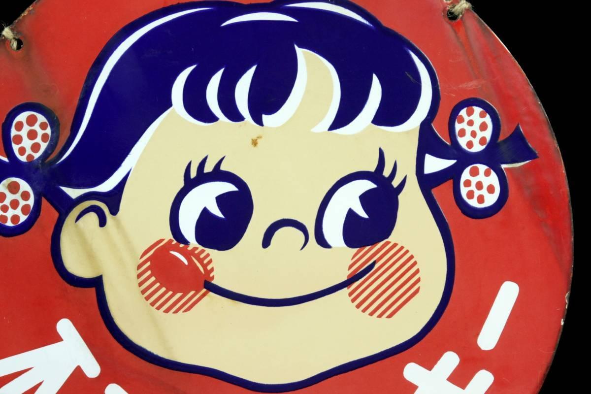 ◆櫟◆2 時代 不二家 ペコちゃん 看板 45cm ホーロー 昭和レトロ [V193]RU/6FMd/(100)_画像4