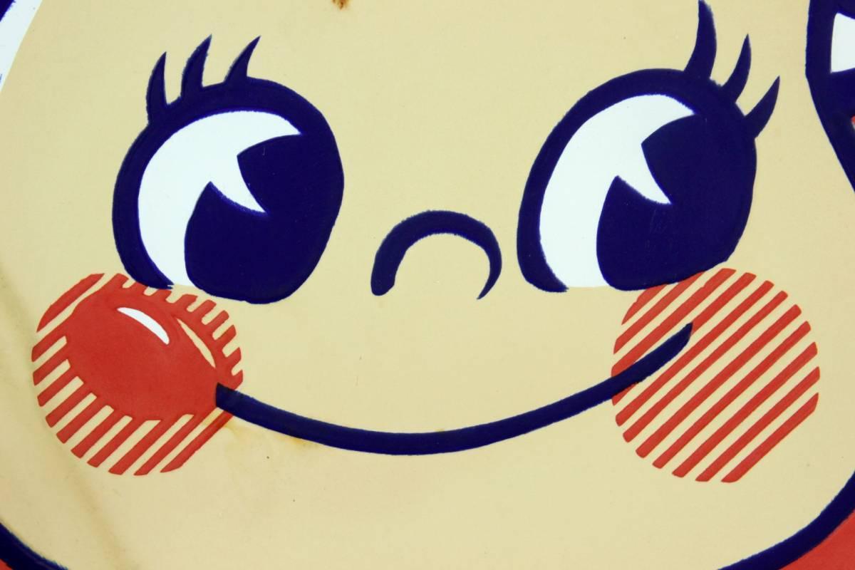 ◆櫟◆2 時代 不二家 ペコちゃん 看板 45cm ホーロー 昭和レトロ [V193]RU/6FMd/(100)_画像7