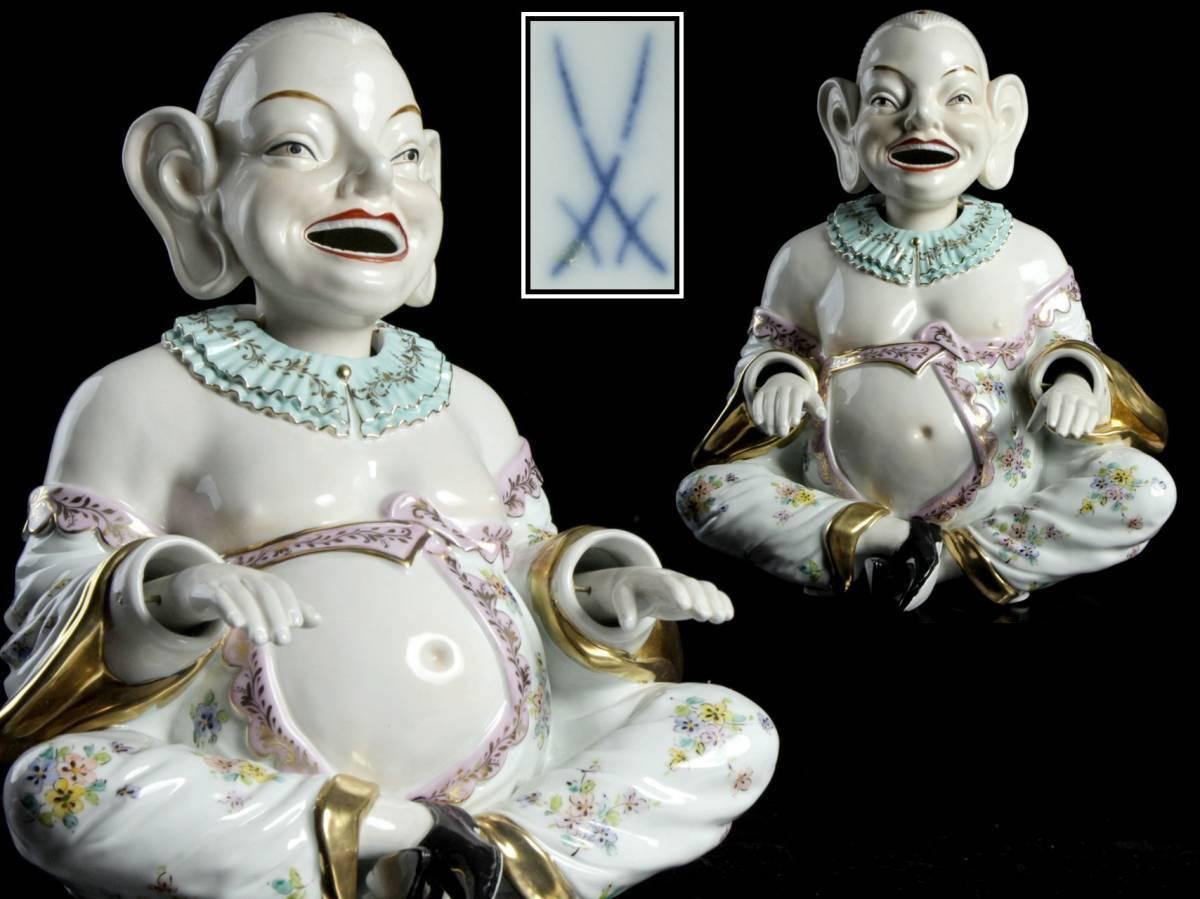 ◆櫟◆ 百貨店購入 Meissen マイセン パゴダ人形 29cm 細密細工 アンティーク [Y9.2]Oeh2/7MK/