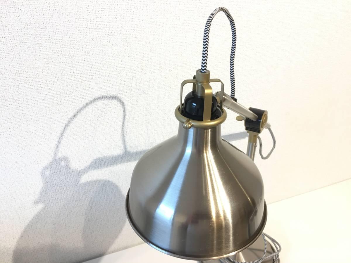 [美品]IKEA イケア RANARP 廃盤 レア 希少 ワークランプ 間接 照明 ステンレス 無機質 インテリア インダストリアル 北欧[廃盤カラー]_画像3