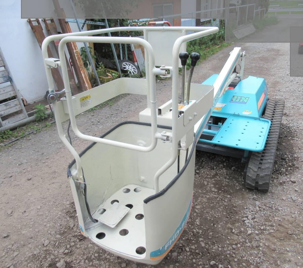 クボタ 高所作業車 FHD-6 MK‐Ⅲ 実働品 長野市_画像4