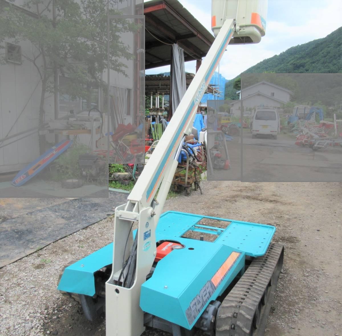 クボタ 高所作業車 FHD-6 MK‐Ⅲ 実働品 長野市_画像10