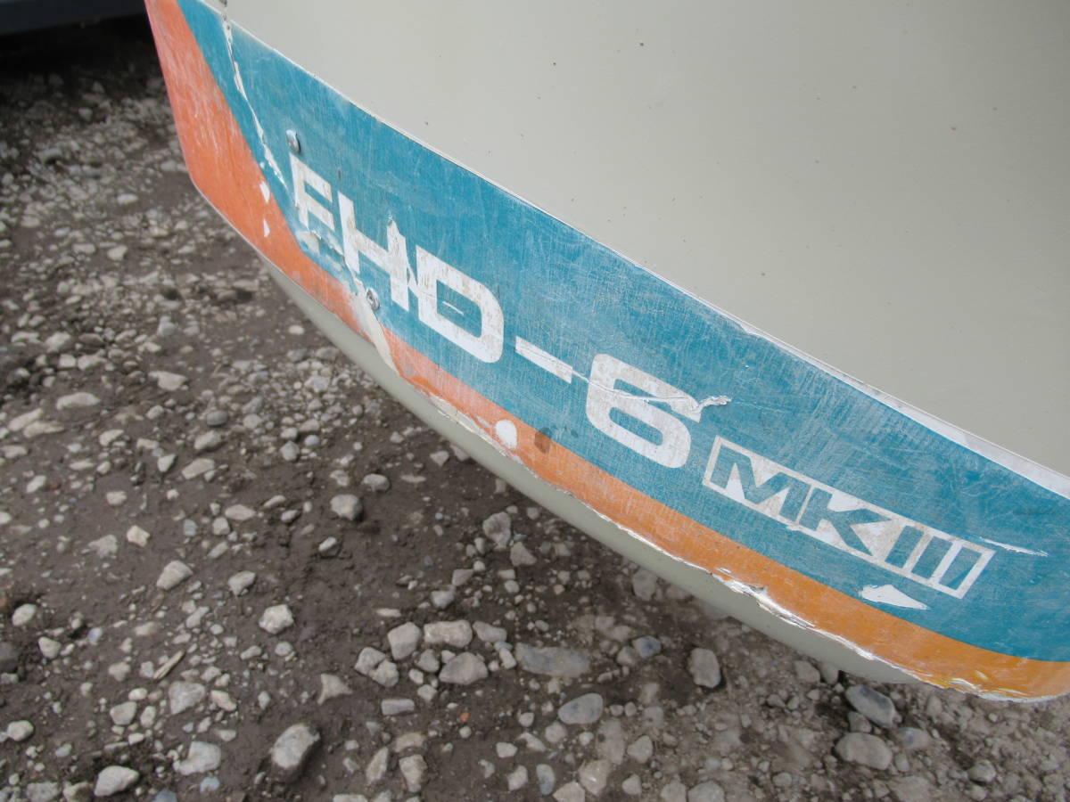 クボタ 高所作業車 FHD-6 MK‐Ⅲ 実働品 長野市_画像5