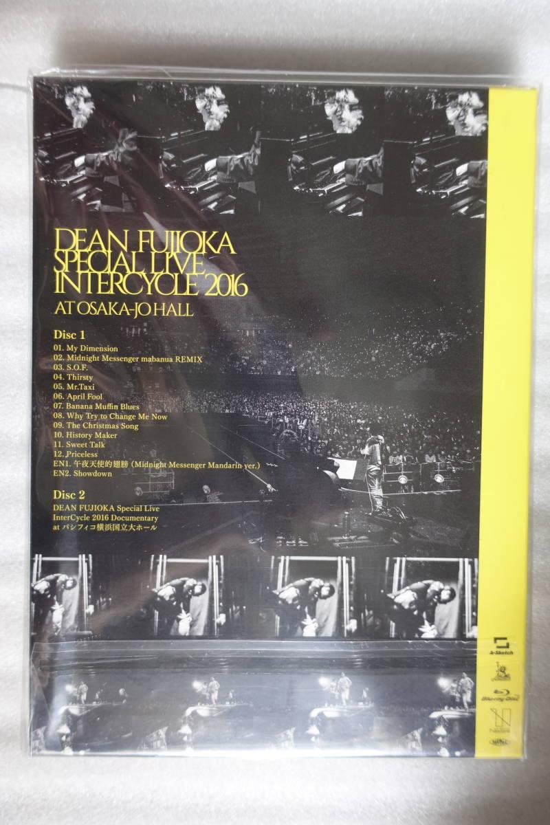 DEAN FUJIOKA Special Live 「InterCycle 2016」 at Osaka-Jo Hall [Blu-ray] 未開封 新品/即決3500円_画像2