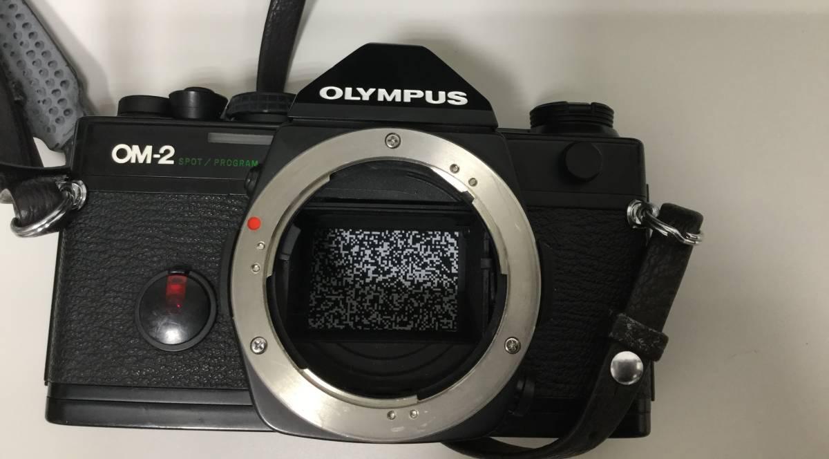 【10634】 OLYMPUS/オリンパス OM-2 レンズ ZUIKO 35-105㎜ 1:3.5-4.5 経年保管品 _画像2