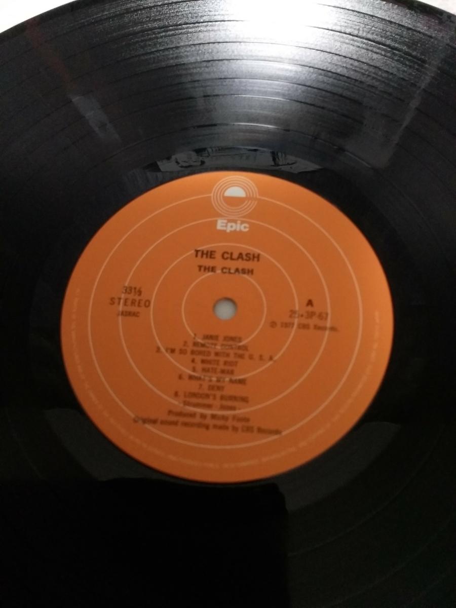 LP レコード ザ・クラッシュ 白い暴動 25・3P-67_画像2