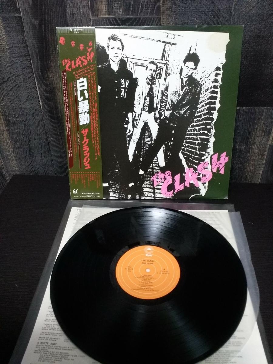 LP レコード ザ・クラッシュ 白い暴動 25・3P-67