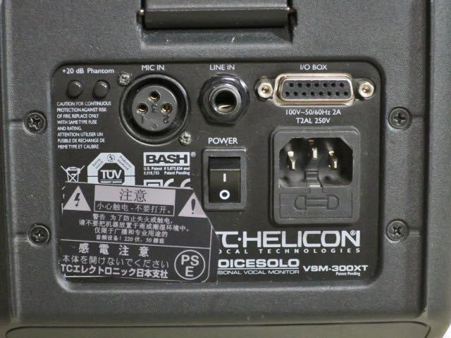 TC-Helicon パワードモニタースピーカー VoiceSolo XT VSM-300XT TANNOY TCヘリコン_画像6