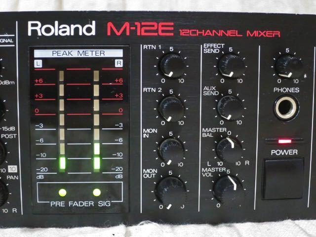 Roland 2Uラックマウント12chラインミキサー M-12E 動作品 高音質 EQ 2AUX キーボードミキサー ローランド ラックミキサー_画像5