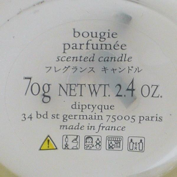 Y23◆diptyque ディプティック フレグランスキャンドル ROSE DELIGHT ローズディライト 70g set 未使用 限定_画像2