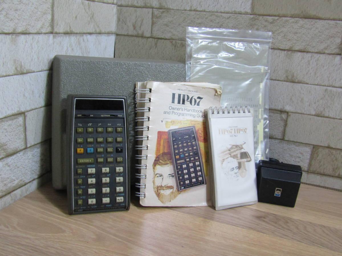 HP/ヒューレット・パッカード 電卓 ヴィンテージ HP-67 (W-4321)