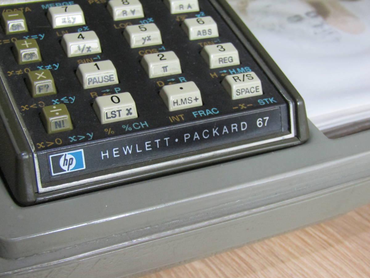 HP/ヒューレット・パッカード 電卓 ヴィンテージ HP-67 (W-4321)_画像10