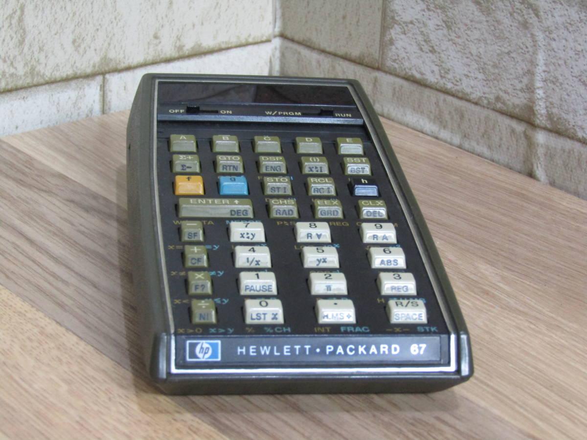 HP/ヒューレット・パッカード 電卓 ヴィンテージ HP-67 (W-4321)_画像7
