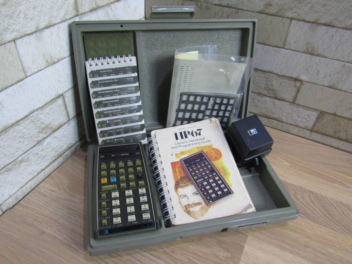 HP/ヒューレット・パッカード 電卓 ヴィンテージ HP-67 (W-4321)_画像8
