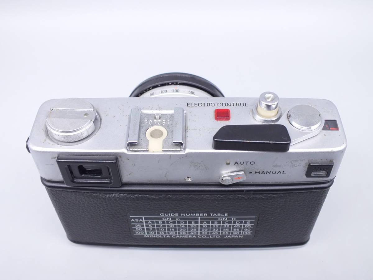 MINOLTA ミノルタ/HI-MATIC E/レンジファインダー/レンズ ROKKOR-QF 40mm 1:1.7/動作品/フィルムカメラ/キャップ付属/管D0722_画像7