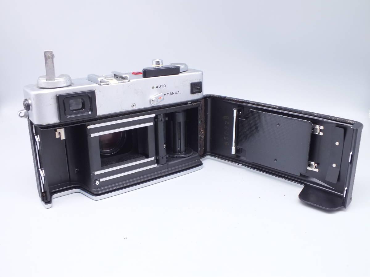 MINOLTA ミノルタ/HI-MATIC E/レンジファインダー/レンズ ROKKOR-QF 40mm 1:1.7/動作品/フィルムカメラ/キャップ付属/管D0722_画像9