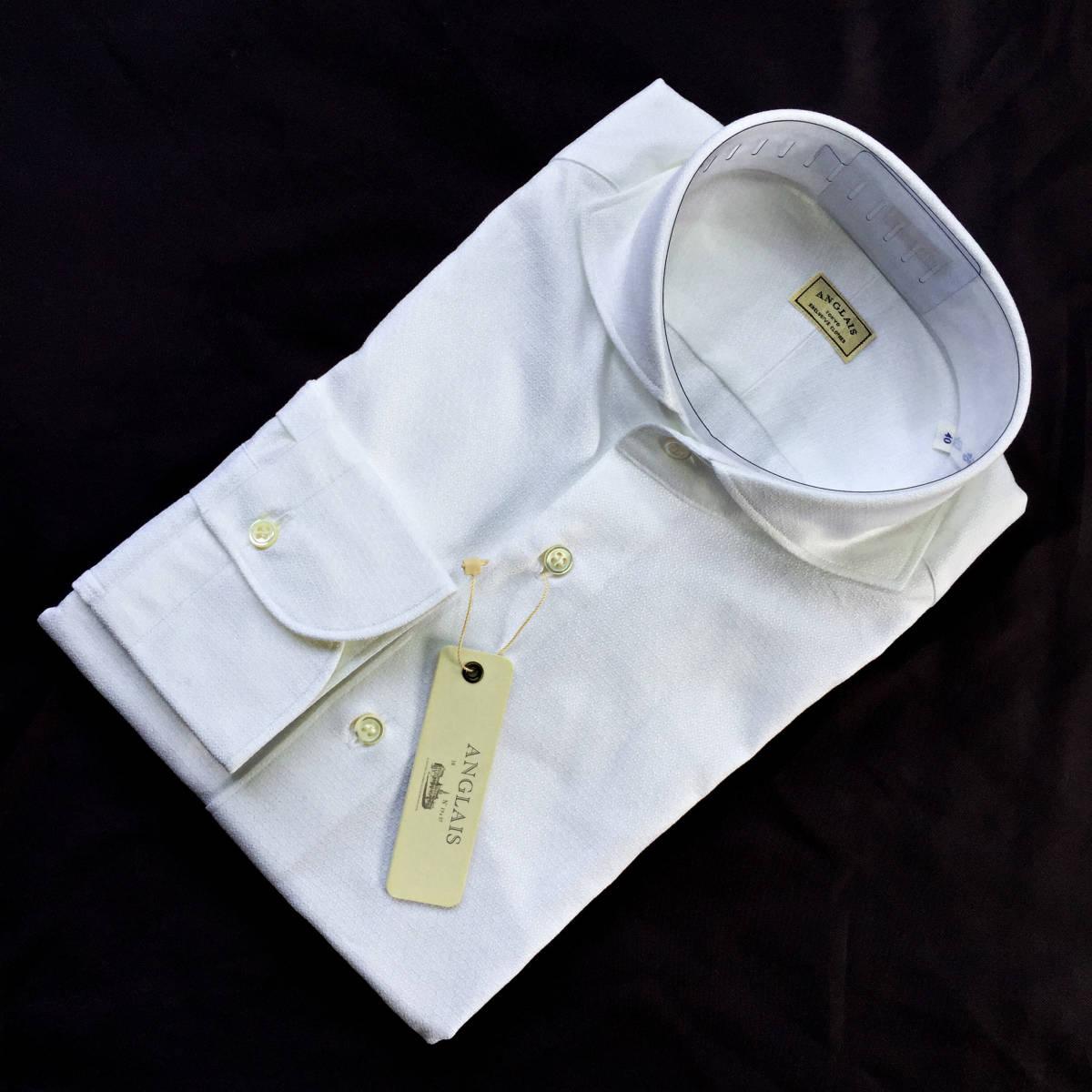 定価¥1.9万【ドメブラNo,1ドレスシャツ★アングレー】新品 ジャガードコットン 白 クールビズ最適 カッタウェイ スリムフィット 40 M