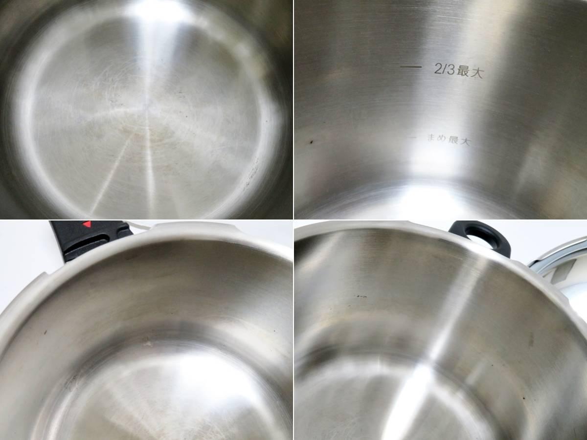 HI093 ◆ASAHI◆ アサヒ軽金属工業 活力なべ 家庭用圧力鍋 4L【1000円スタート】_画像8