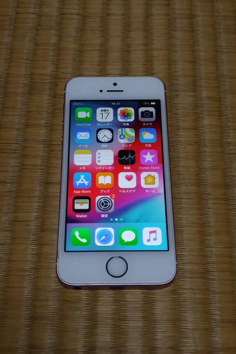 iPhone SE 64GB 12.0.1 simフリー ローズゴールド