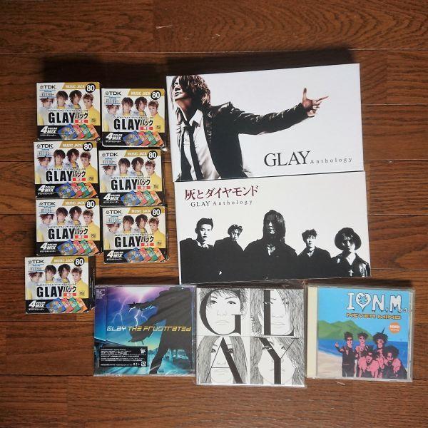 美品 GLAY 灰とダイヤモンド Anthology MUSIC LIFE G-DIRECT 限定版 I Love NEVER MIND 新品 THE FRUSTRATED + おまけ TDK MD 限定パック