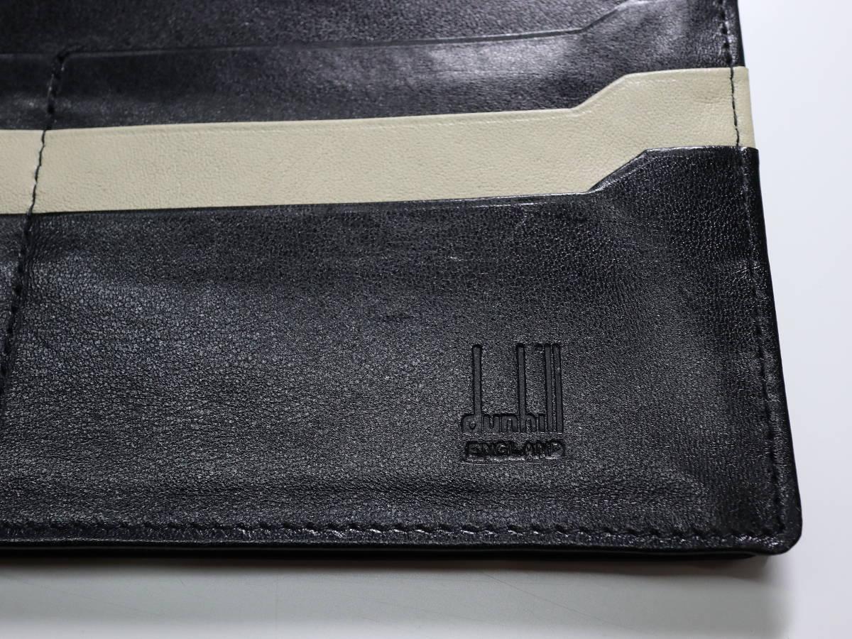 ◆全国送料無料◆即落◆dunhill◆ダンヒル dマーク 黒 札束入れ シンプル 長財布 ブラック◆カード収納(11枚)_画像5