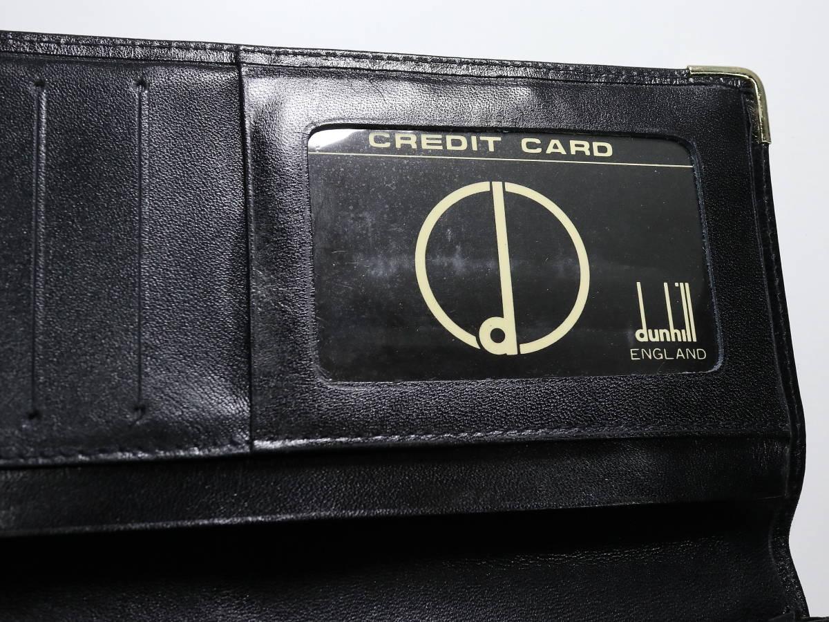 ◆全国送料無料◆即落◆dunhill◆ダンヒル dマーク 黒 札束入れ シンプル 長財布 ブラック◆カード収納(11枚)_画像6