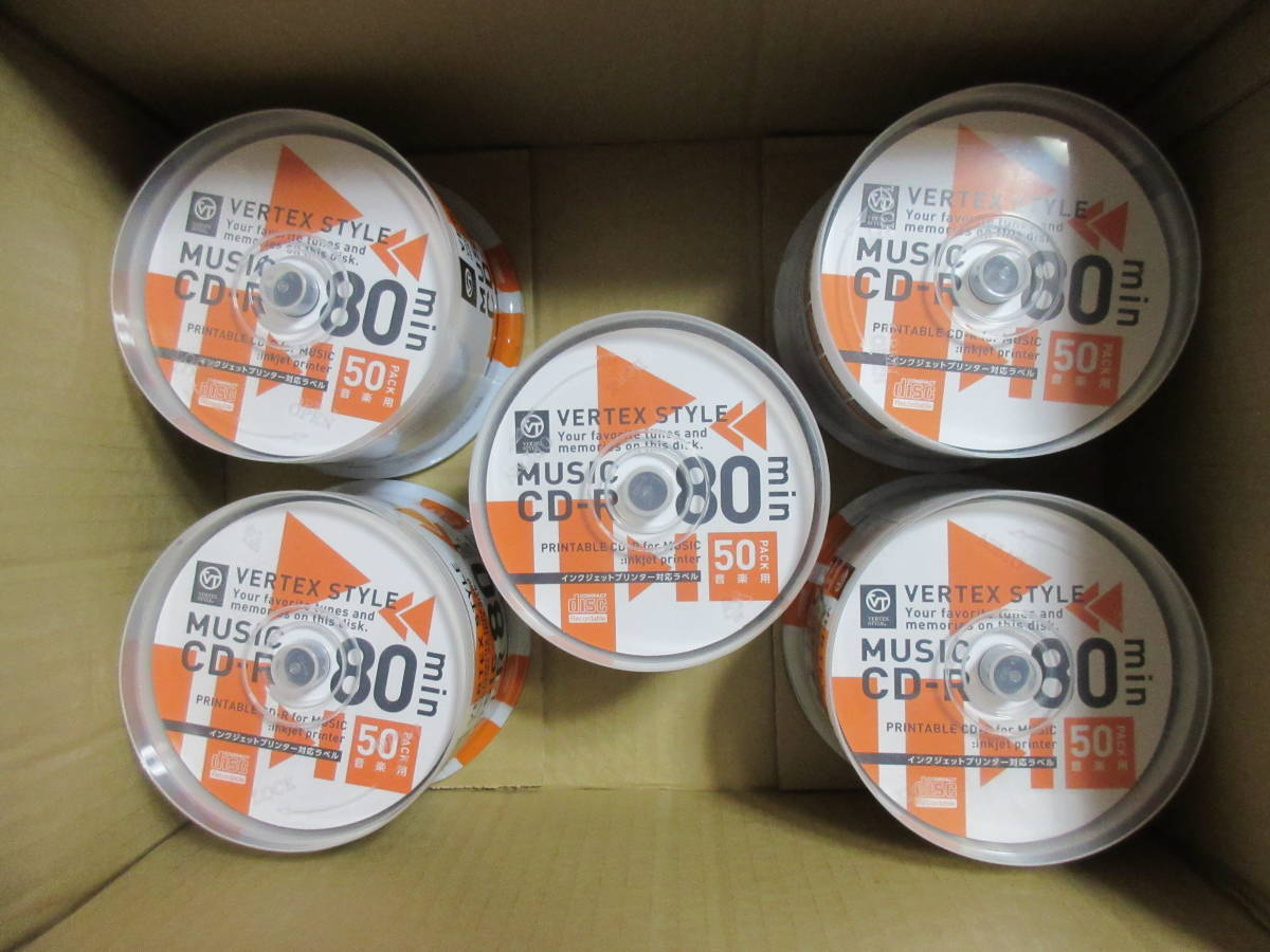 送込/vertex 音楽用 CD-R 80分/700MB 50CDRA80VX.WPSP ホワイトディスク インクジェット対応 1回記録用 50枚入り 5個セット パケ難 1