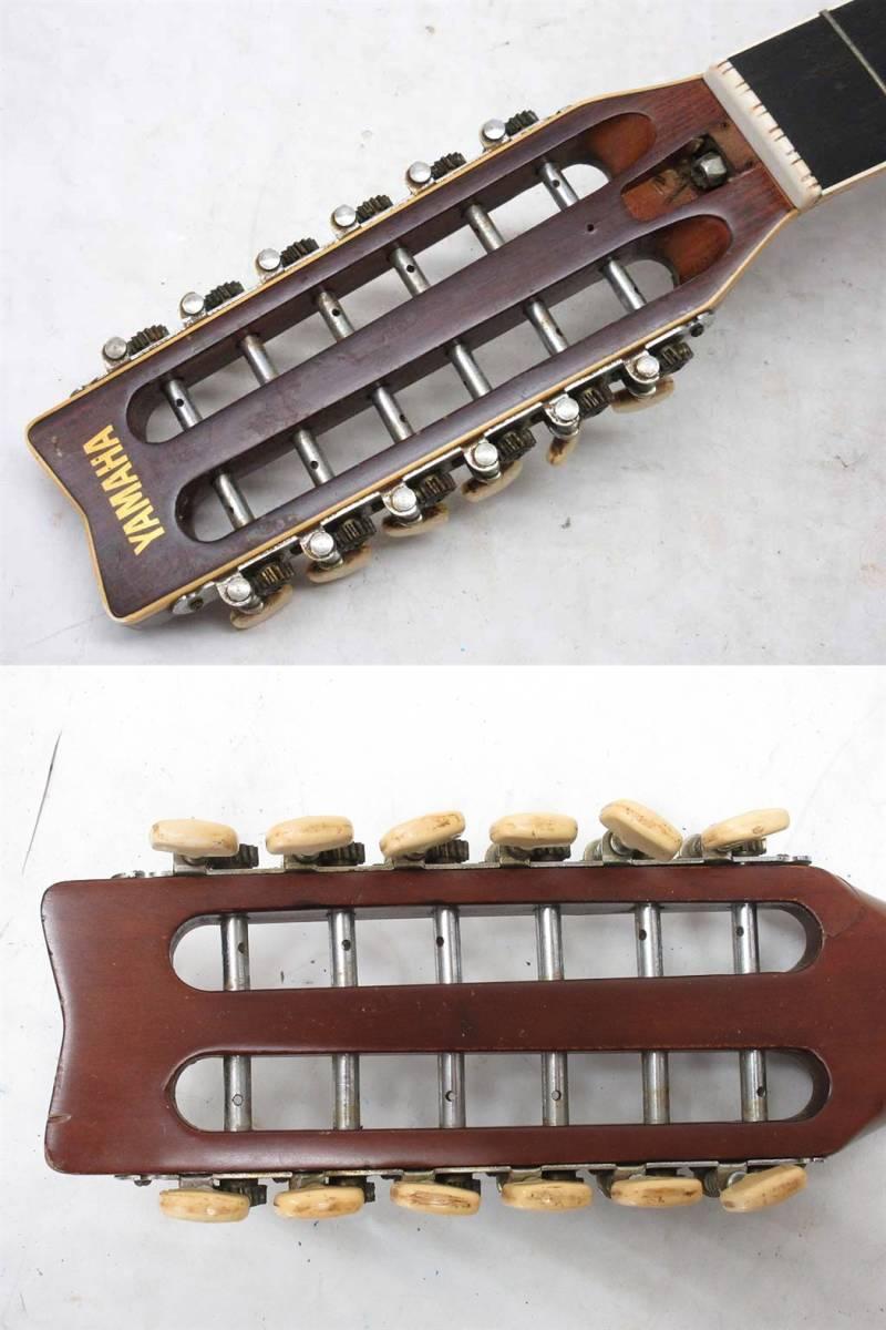 07083Z レトロ YAMAHA ヤマハ 12弦 FG12-301 アコースティックギター イタミ多数 現状 売り切り_画像2