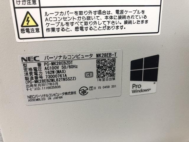7152【NEC・MB-T】Celeron G3900 2.80GHz メモリ8GB HDD無し DVD-ROM★BIOS・ジャンク_画像6