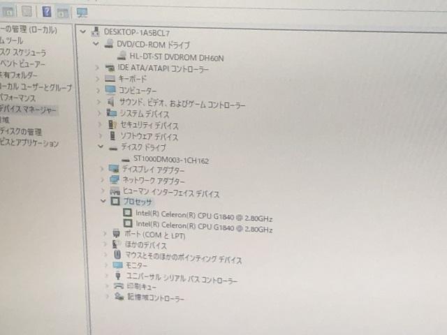 7154【NEC・MB-N】Celeron G1840 2.80GHz メモリ8GB HDD1TB DVD-ROM 64bit★Win10 Pro_画像3