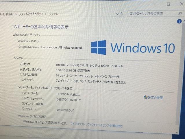 7154【NEC・MB-N】Celeron G1840 2.80GHz メモリ8GB HDD1TB DVD-ROM 64bit★Win10 Pro_画像2