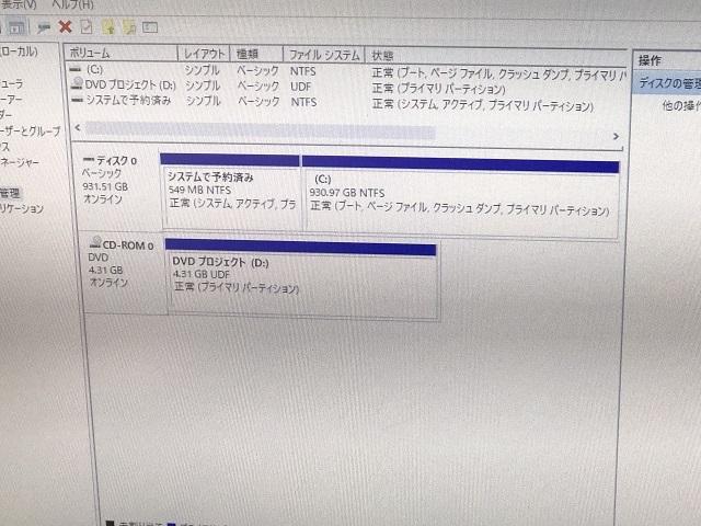 7154【NEC・MB-N】Celeron G1840 2.80GHz メモリ8GB HDD1TB DVD-ROM 64bit★Win10 Pro_画像4
