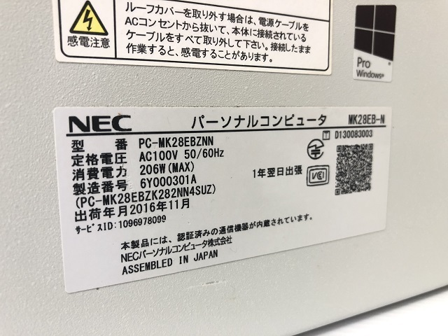 7154【NEC・MB-N】Celeron G1840 2.80GHz メモリ8GB HDD1TB DVD-ROM 64bit★Win10 Pro_画像8