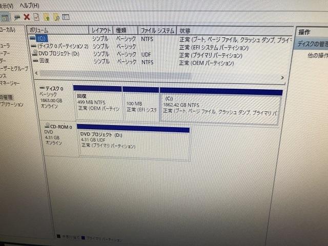 7157【NEC・MB-N】Celeron G1840 2.80GHz メモリ8GB HDD2TB DVD-ROM 64bit★Win10 Pro _画像4
