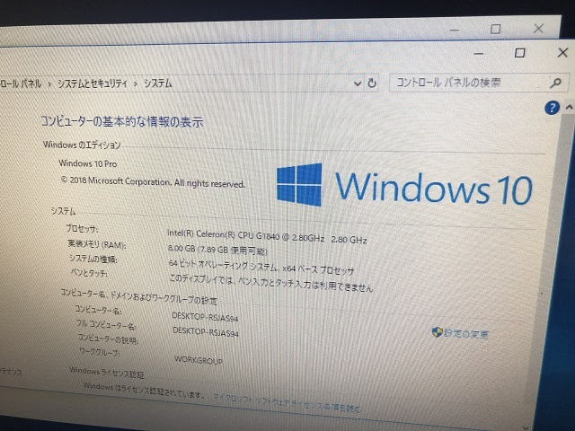 7157【NEC・MB-N】Celeron G1840 2.80GHz メモリ8GB HDD2TB DVD-ROM 64bit★Win10 Pro _画像2